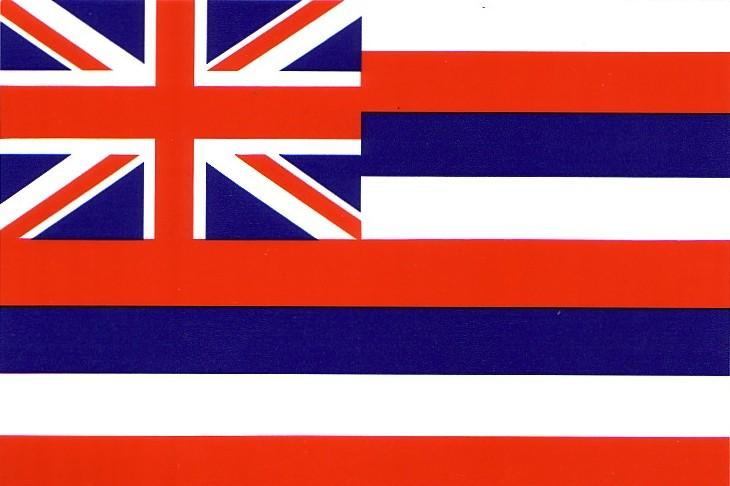 hawaiian Flag - statehood day - admission day